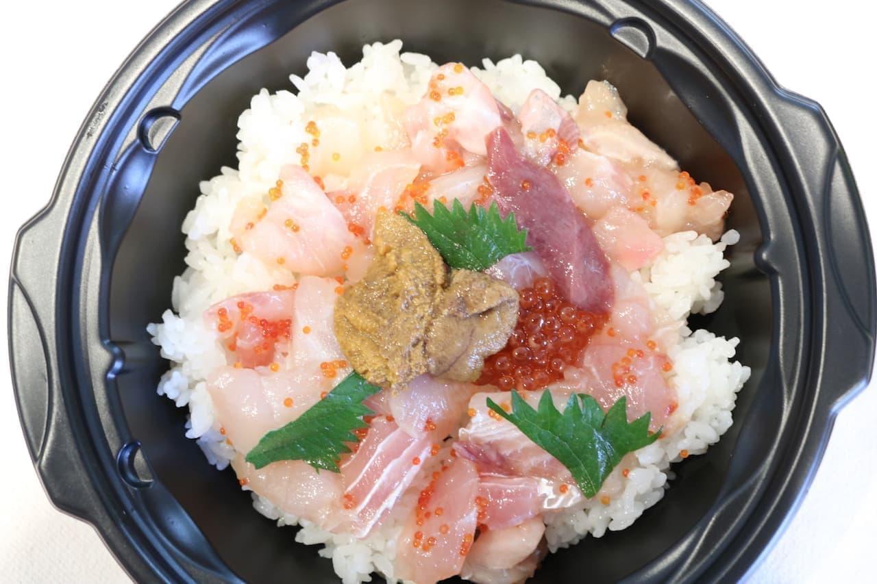 くら寿司「旬の海鮮丼」