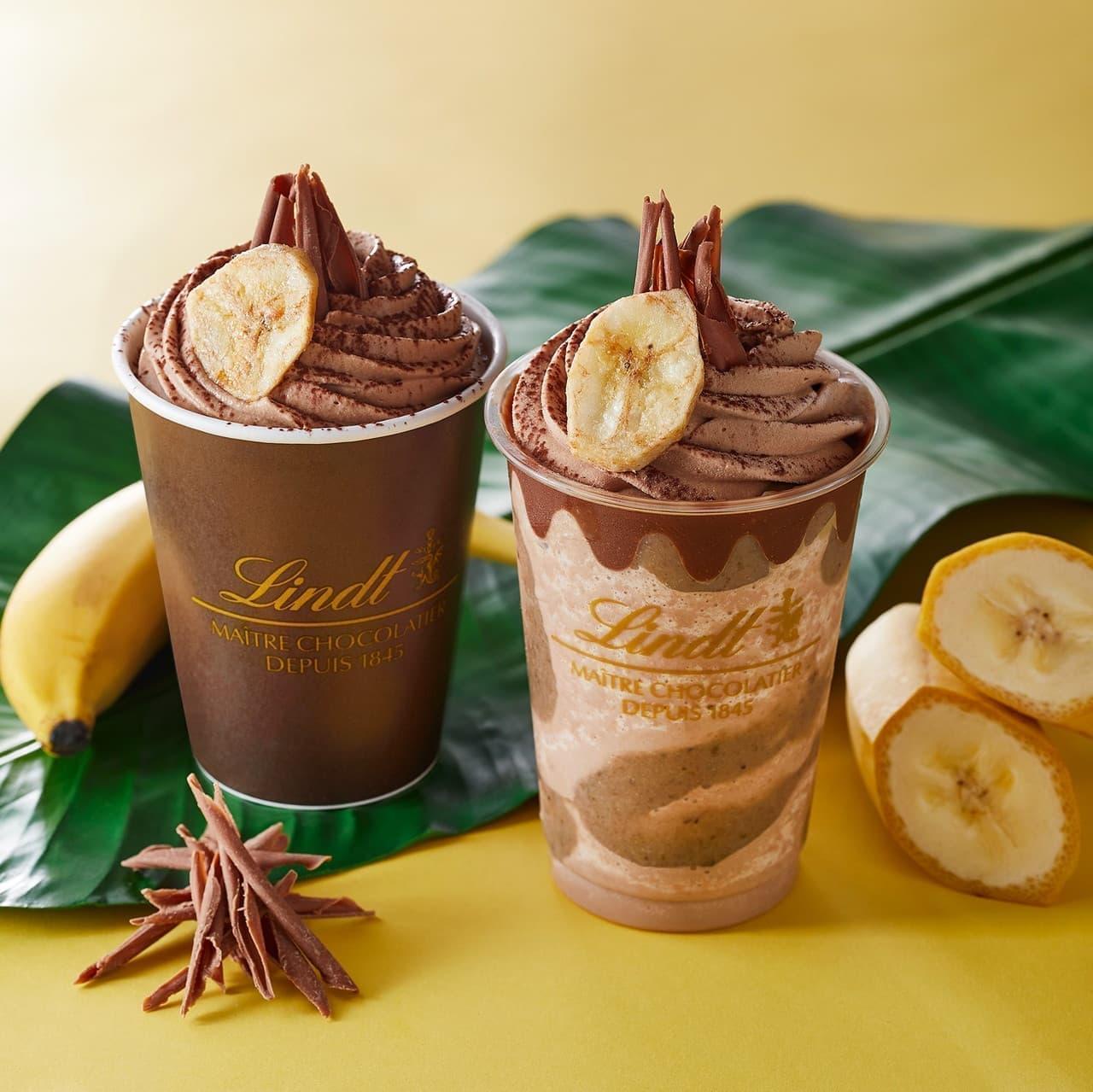 リンツチョコレートドリンクバナナ