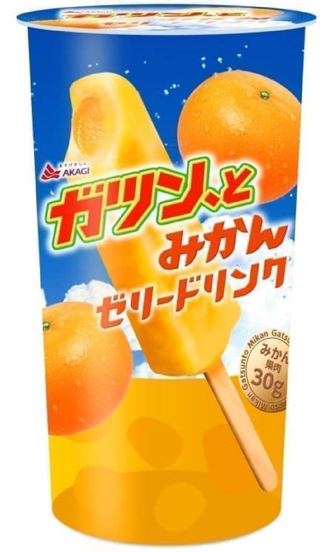 チルドカップ飲料「ガツン、とみかん ゼリードリンク」