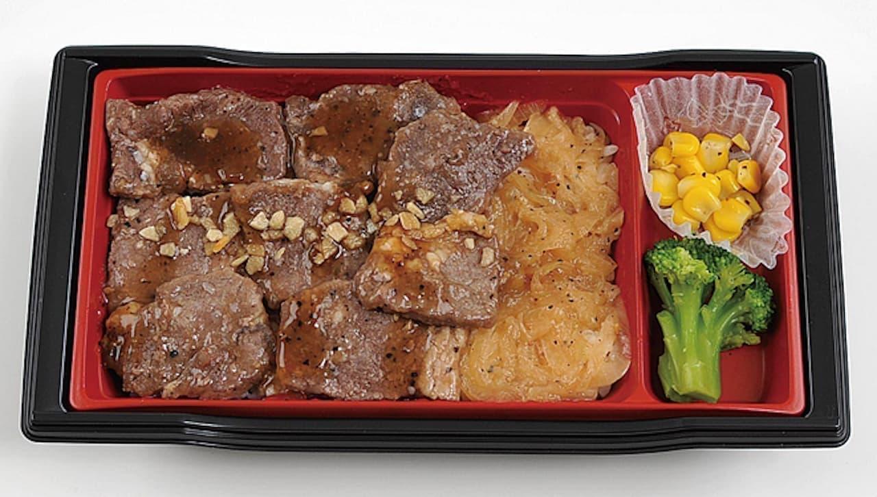 ミニストップ「肉が旨い!牛カットステーキ重」期間限定