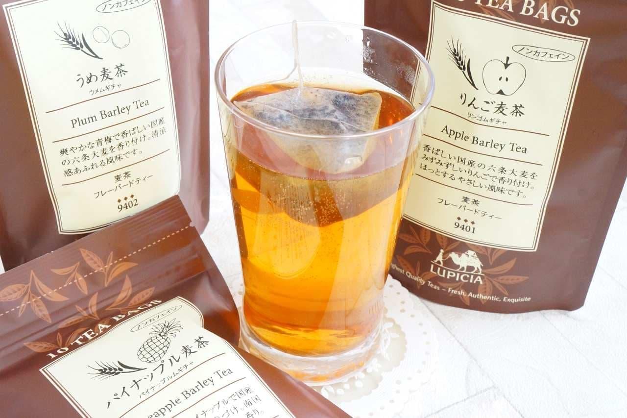 ルピシア「フルーツ麦茶」