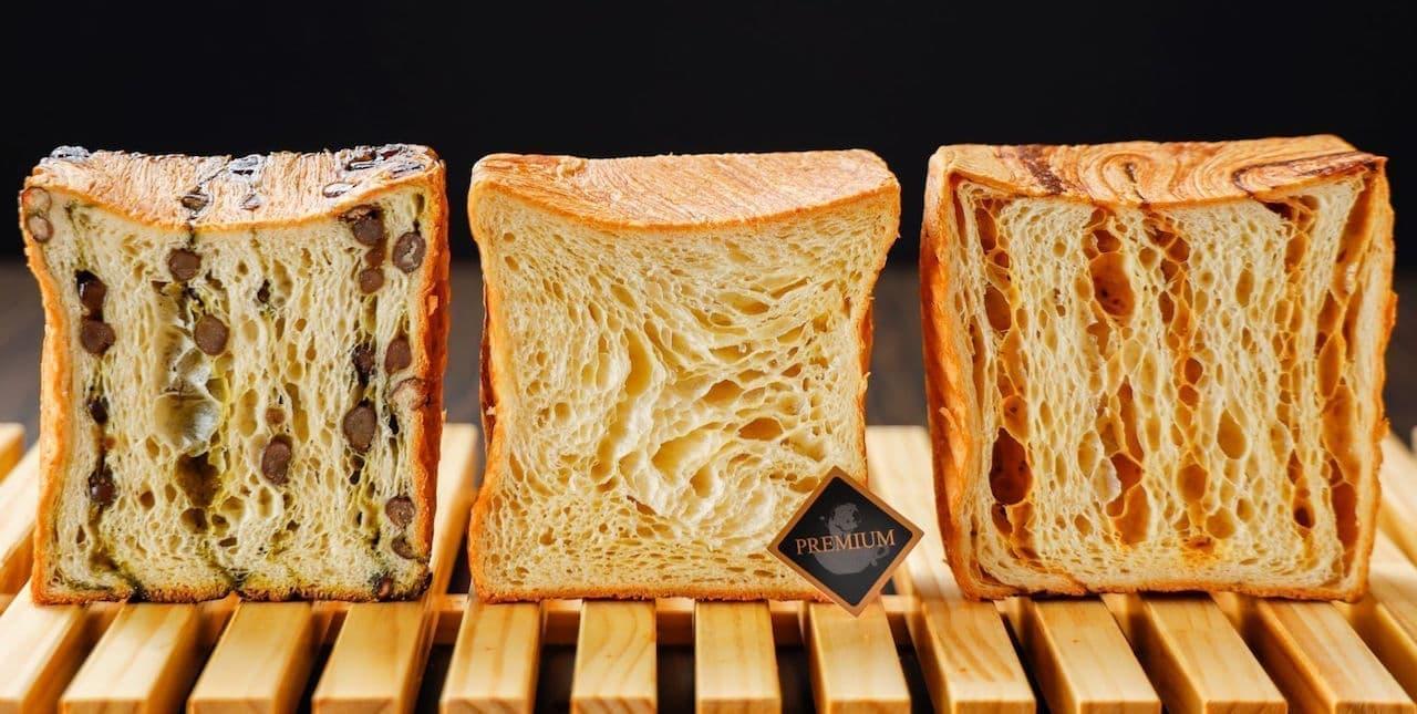 俺のECに新作クロワッサン食パン「スパイスチーズ」「抹茶と大納言」の2種