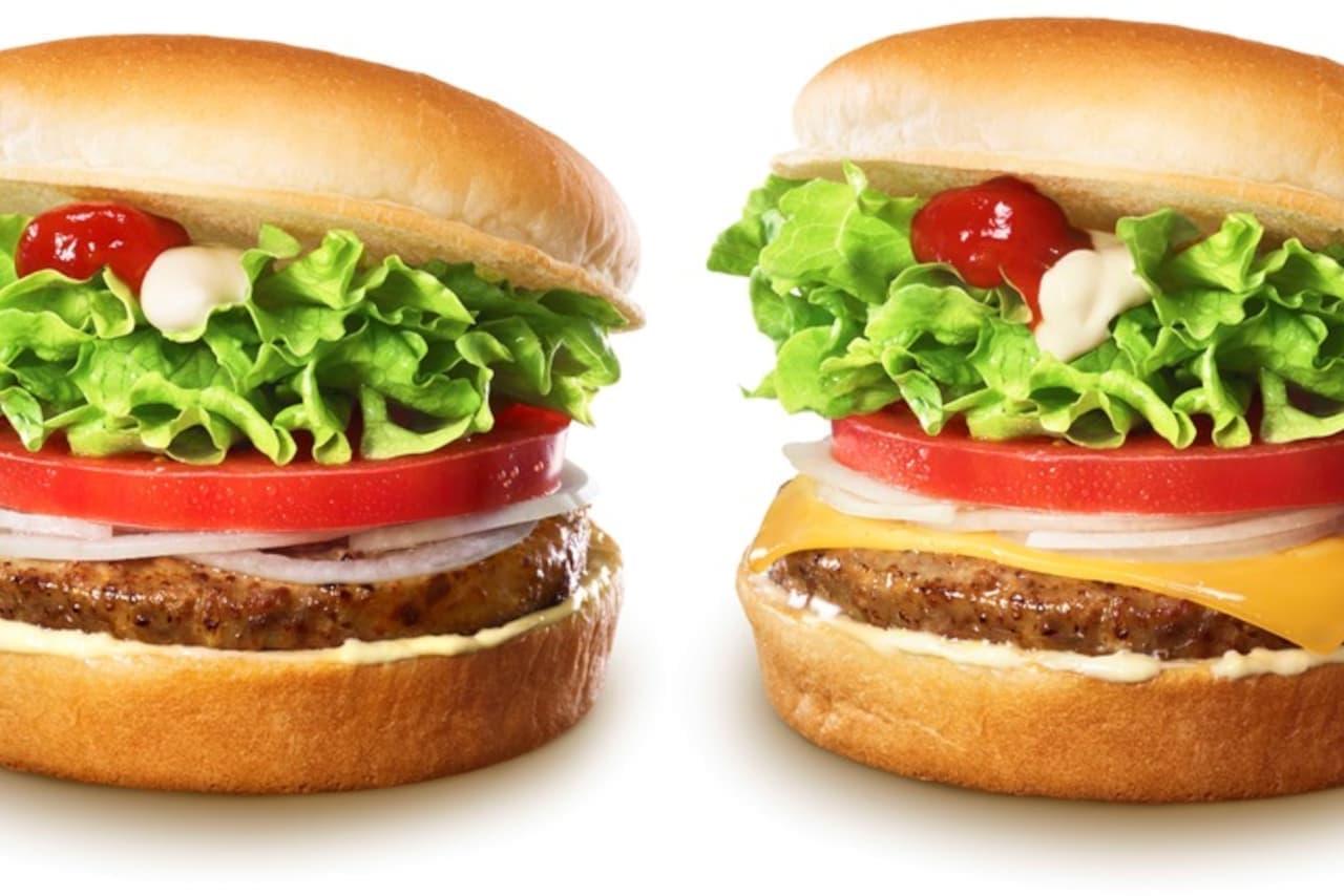 ロッテリア 「ソイ野菜ハンバーガー」「ソイ野菜チーズバーガー」