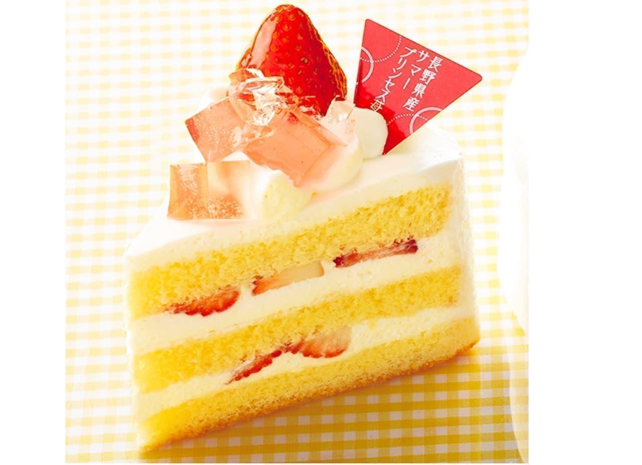 不二家「長野県産サマープリンセス苺のプレミアム純生クリームショートケーキ」