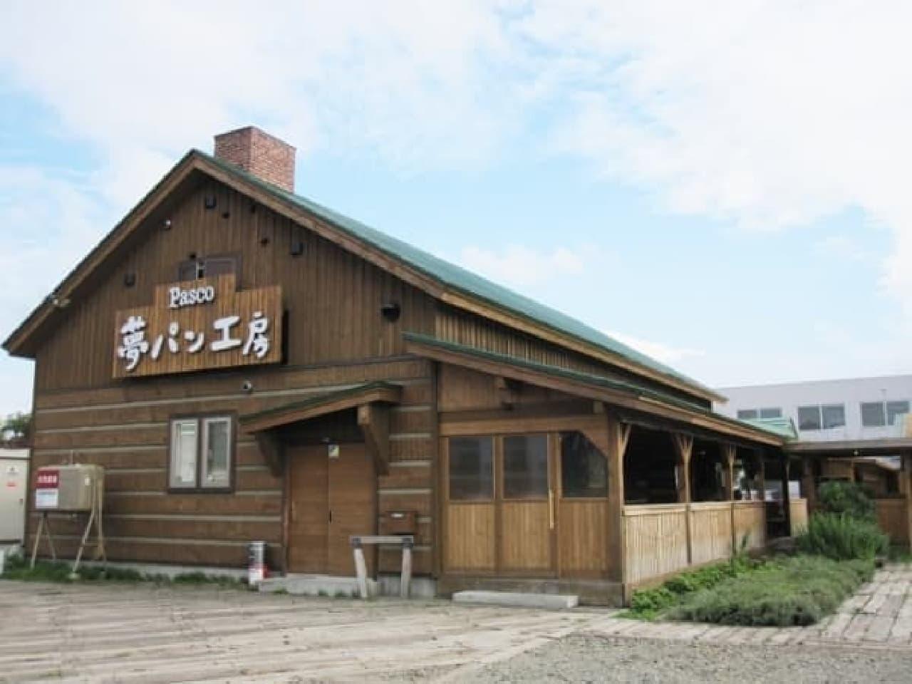 北海道のPasco夢パン工房