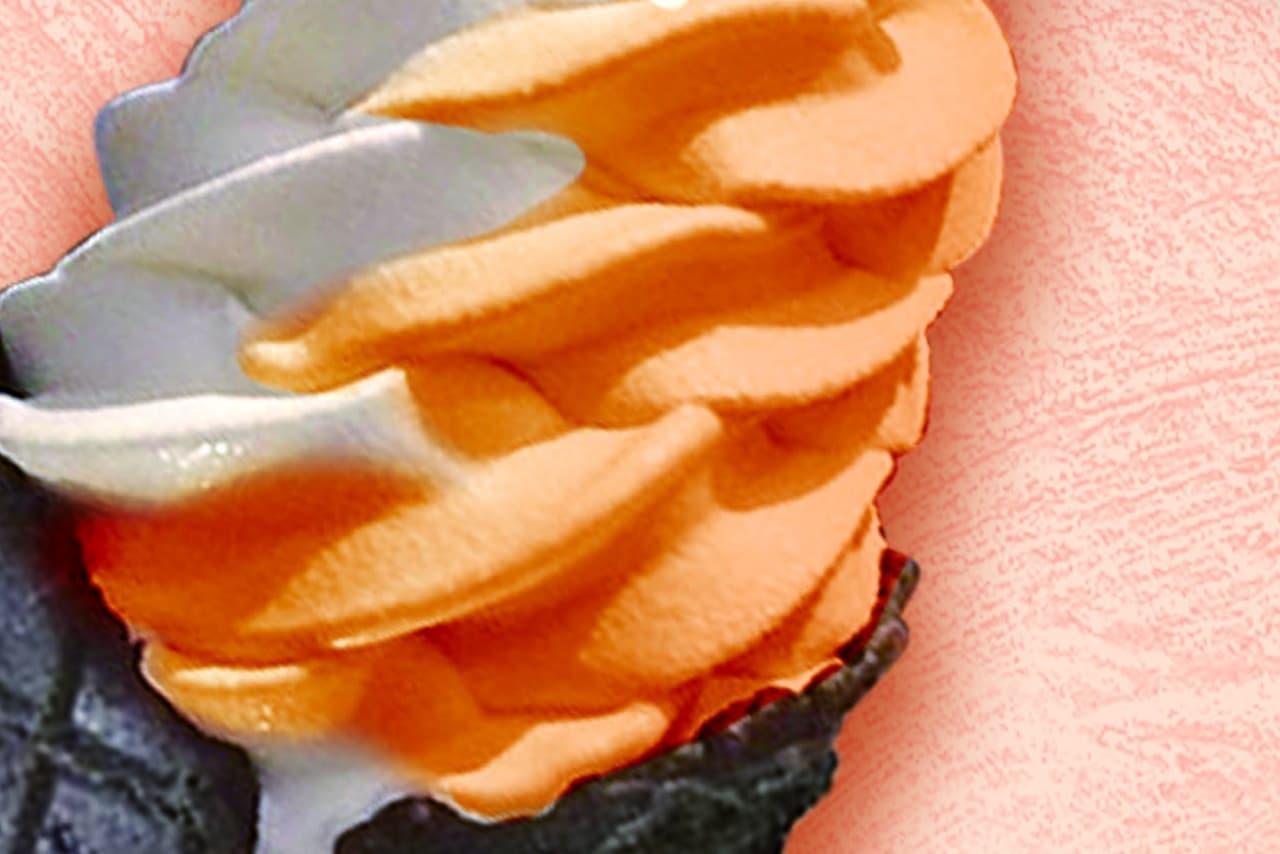 成城石井の「シチリア産ブラッドオレンジソフトクリーム」