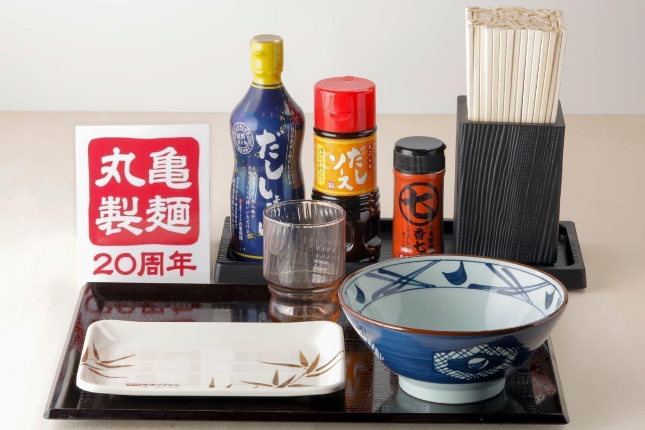 丸亀製麺「あなたが選ぶ!うどん総選挙」