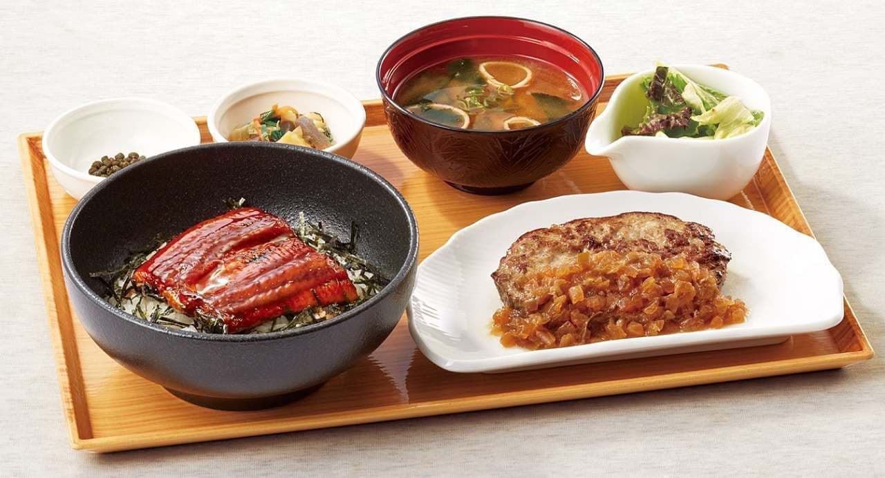 ココス「鰻丼&ハンバーグ膳」