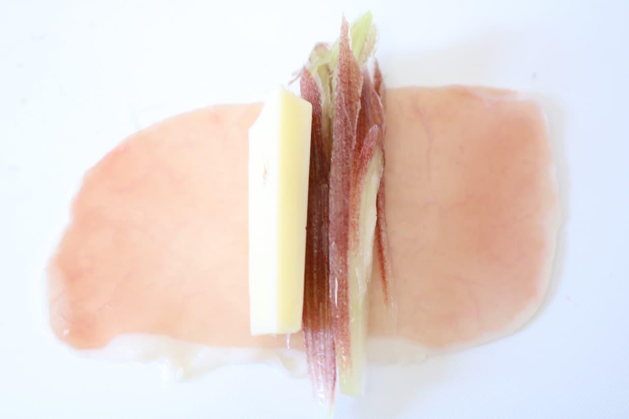 「ミョウガとチーズの生ハム巻き」の簡単レシピ