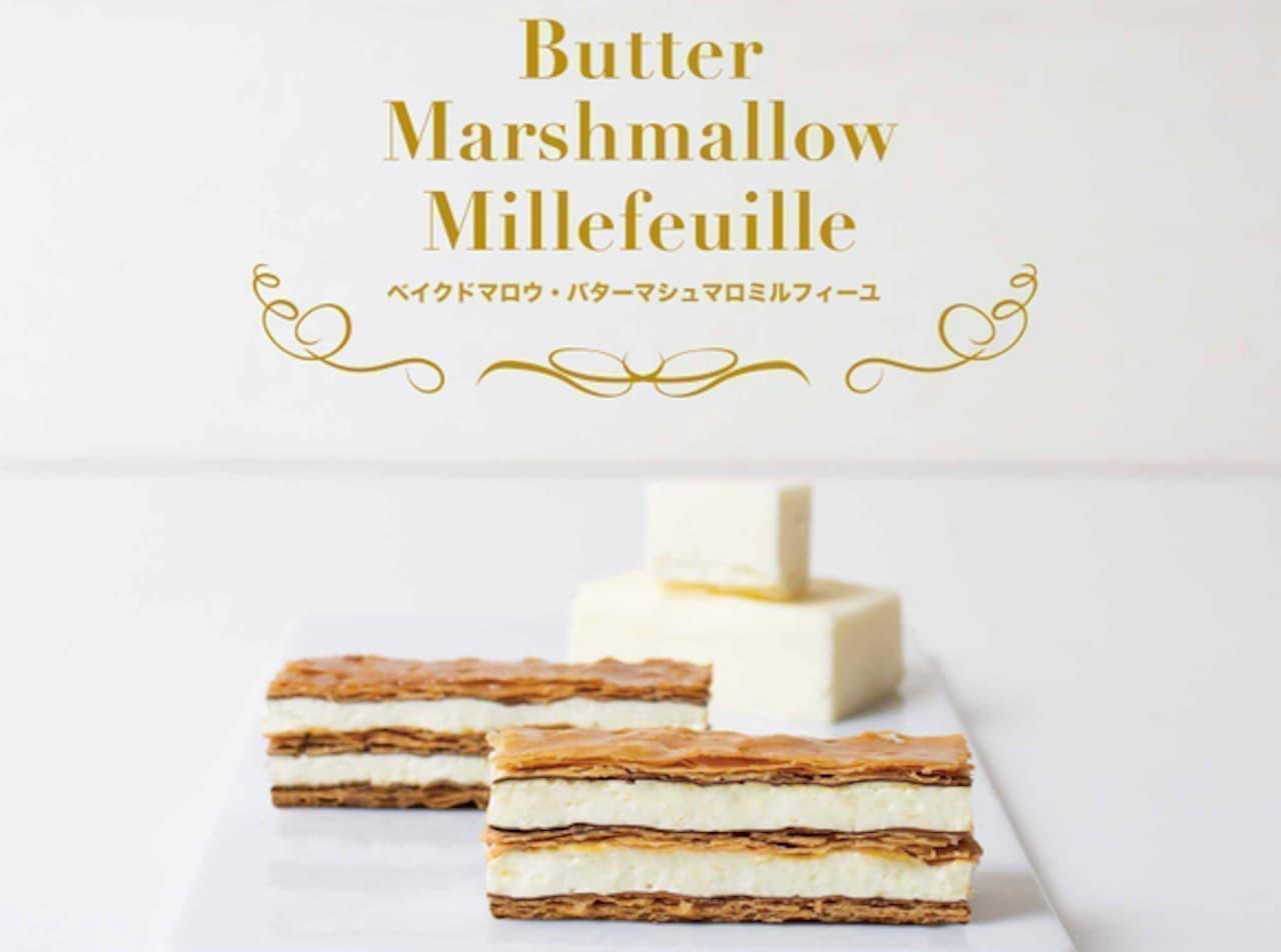 Baked Mallow「ベイクドマロウ・バターマシュマロミルフィーユ」