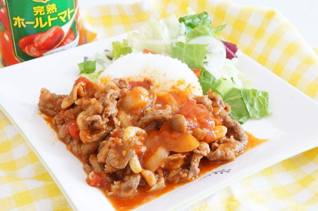 トマト缶を使った「ハヤシライス」のレシピ