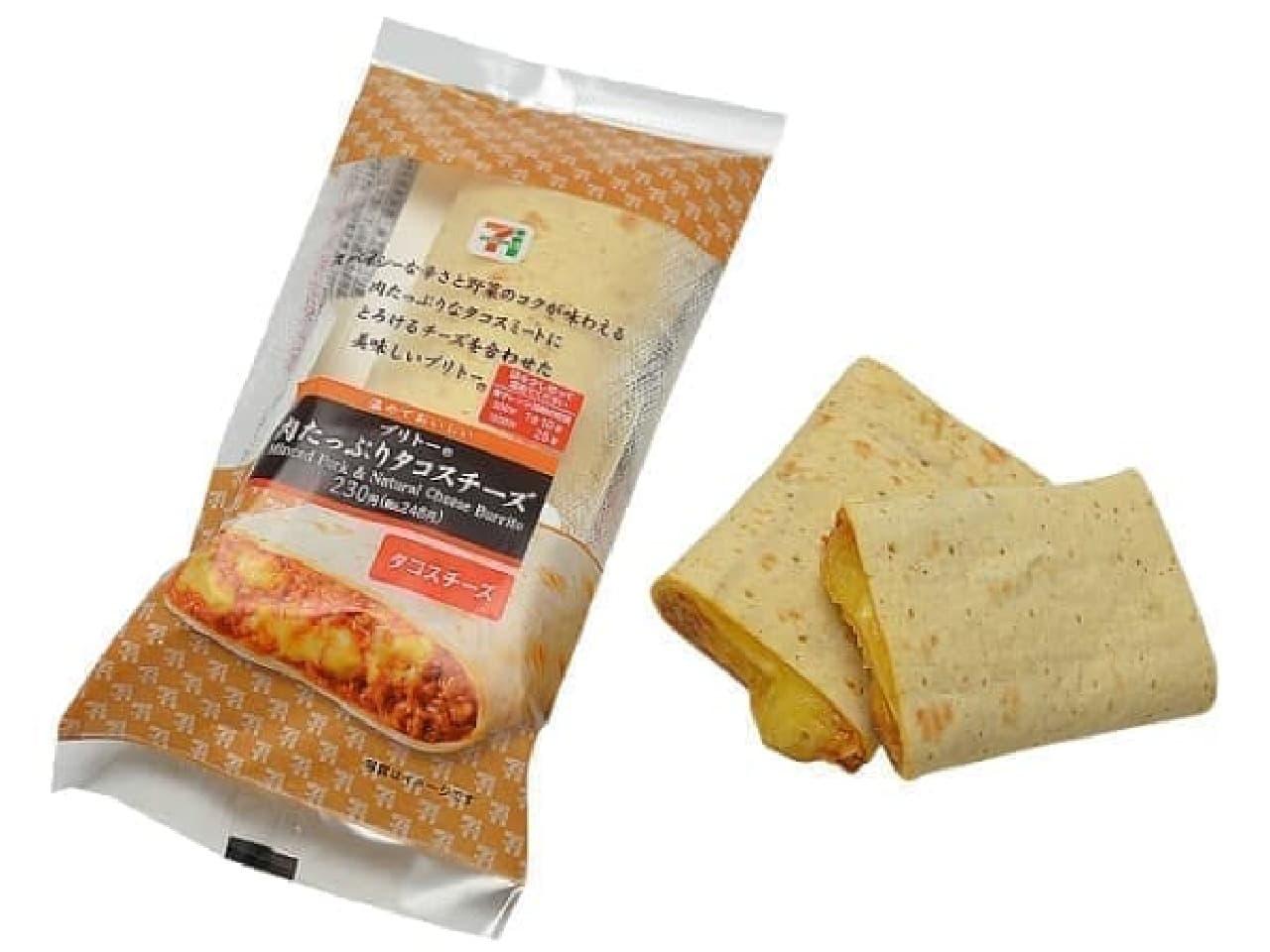 セブン-イレブン「ブリトー肉たっぷりタコスチーズ」