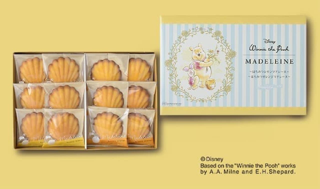 銀座コージーコーナー「<くまのプーさん>マドレーヌ」