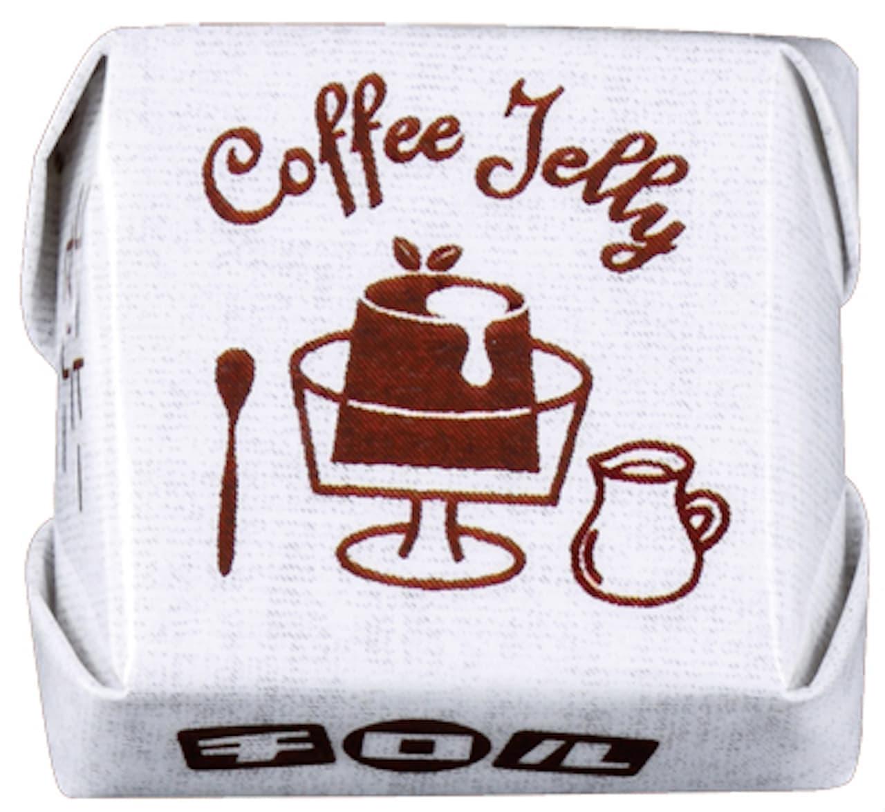 チロルチョコの新商品「コーヒーゼリー〈袋〉」