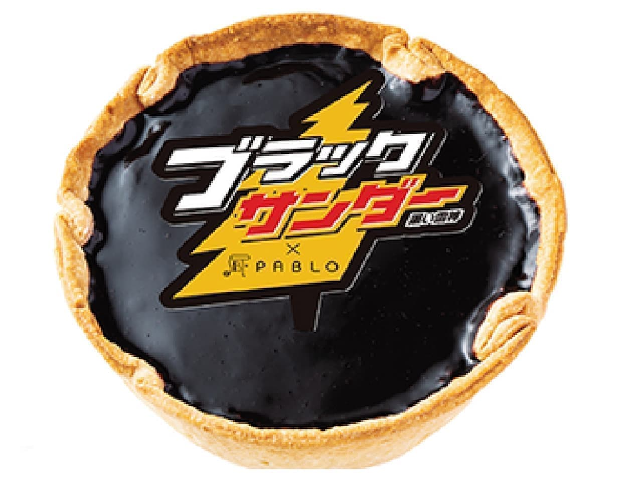 コラボ「パブロ×ブラックサンダー黒い雷神 チーズタルト 小さいサイズ」