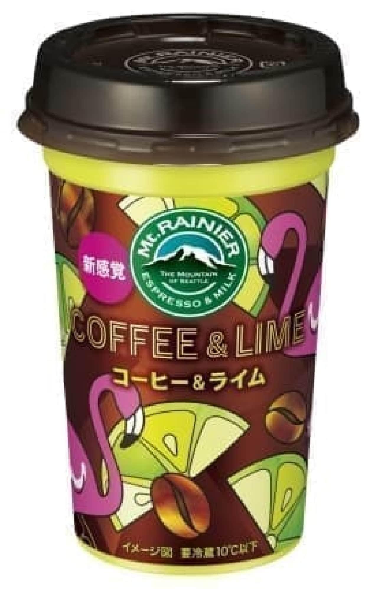 マウントレーニア COFFEE & LIME