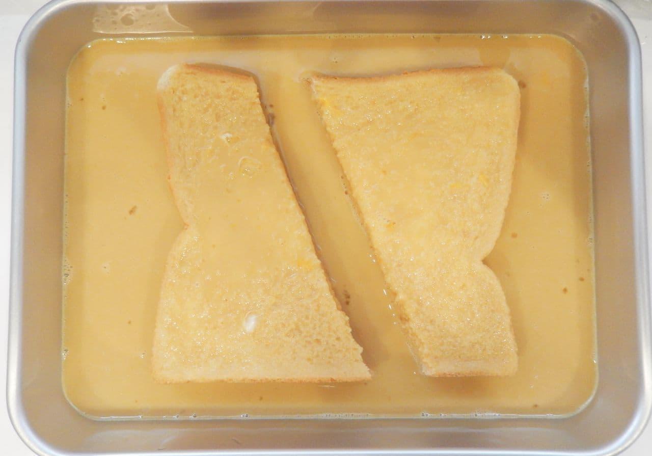 カルディのブラックティーレモンを使ったフレンチトースト