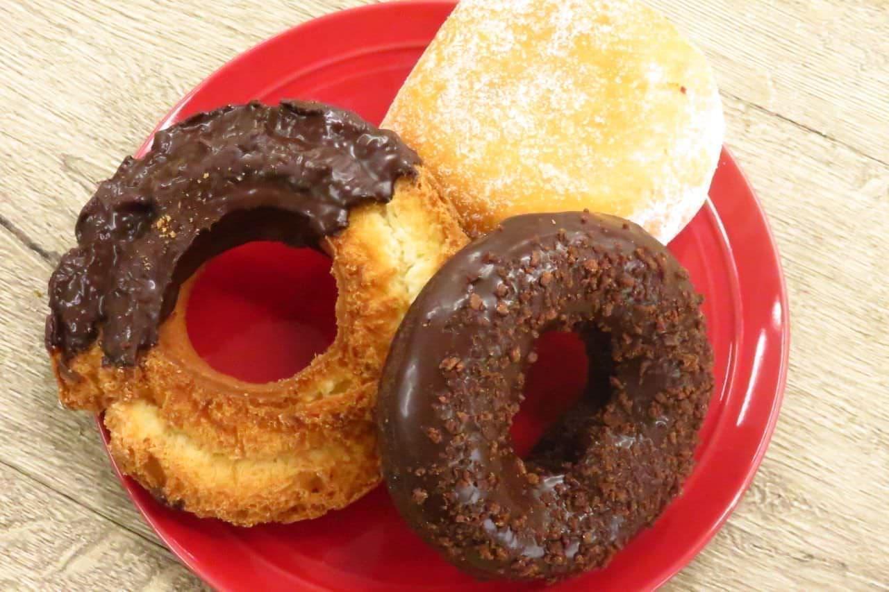 ミスドの裏技「冷凍ドーナツ」