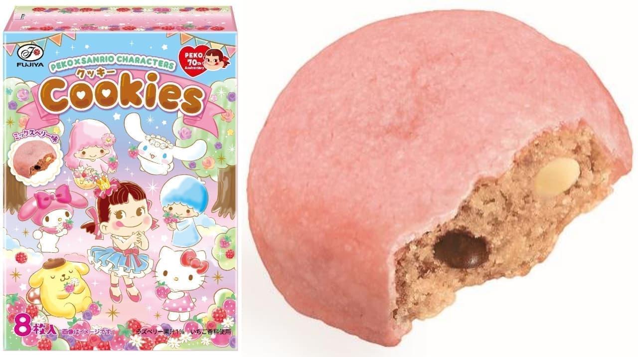 ペコ×サンリオキャラクターズクッキーの箱