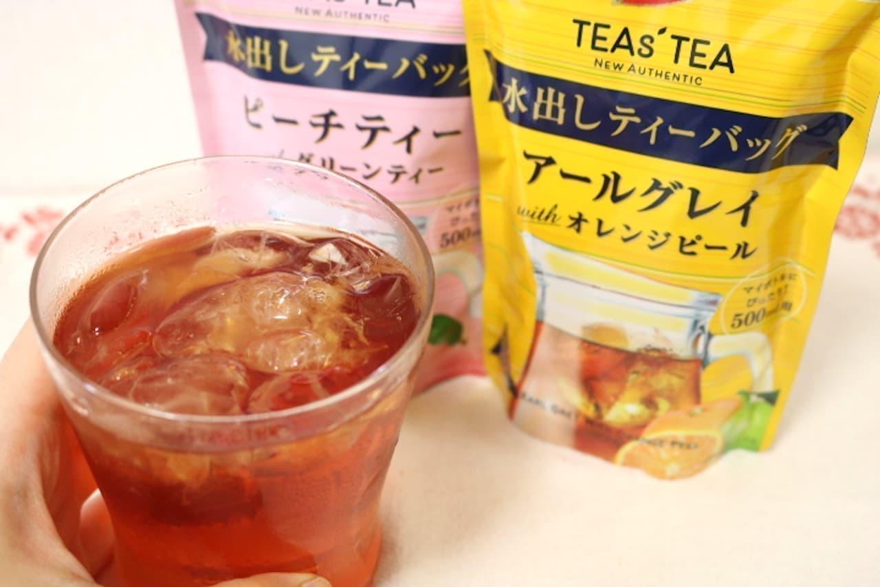伊藤園「TEAs' TEA 水出しティーバッグ」