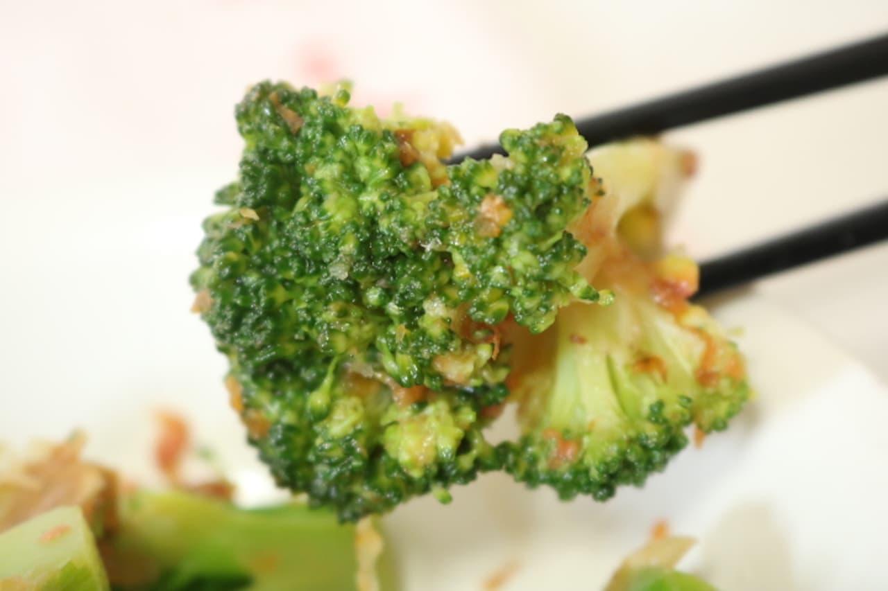 簡単レシピ「ブロッコリーの梅がつおニンニク」