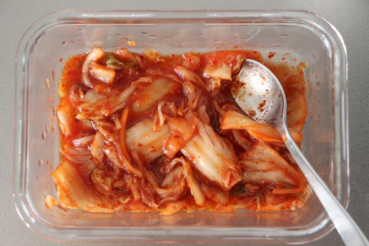 アボカドキムチレシピ