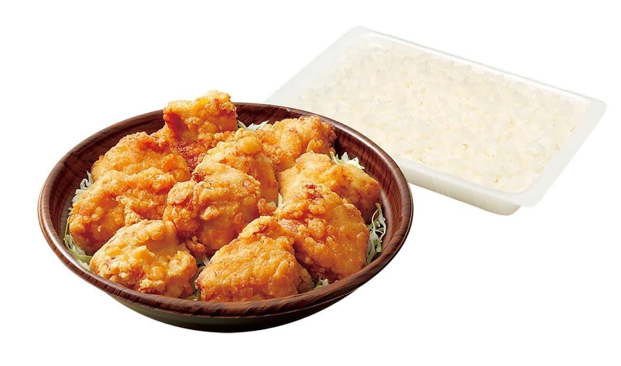 10唐っと弁当(てんからっとべんとう)