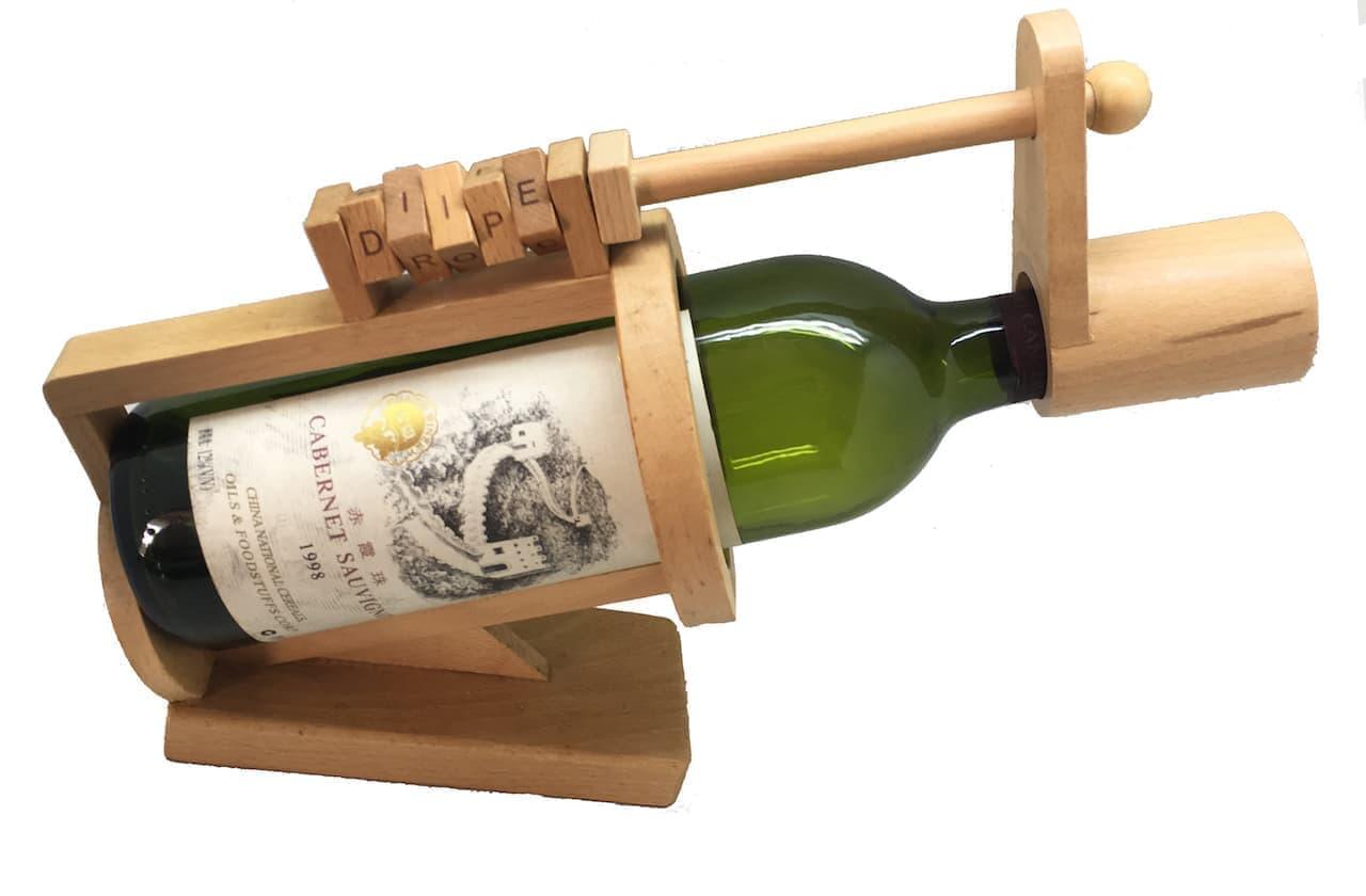 解かないと飲めない「ワインボトルパズル」
