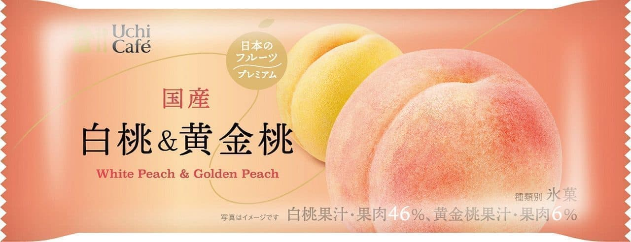 ローソン「日本のフルーツプレミアム 国産白桃&黄金桃」