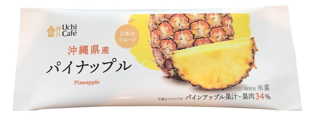 日本のフルーツ 沖縄県産パイナップル