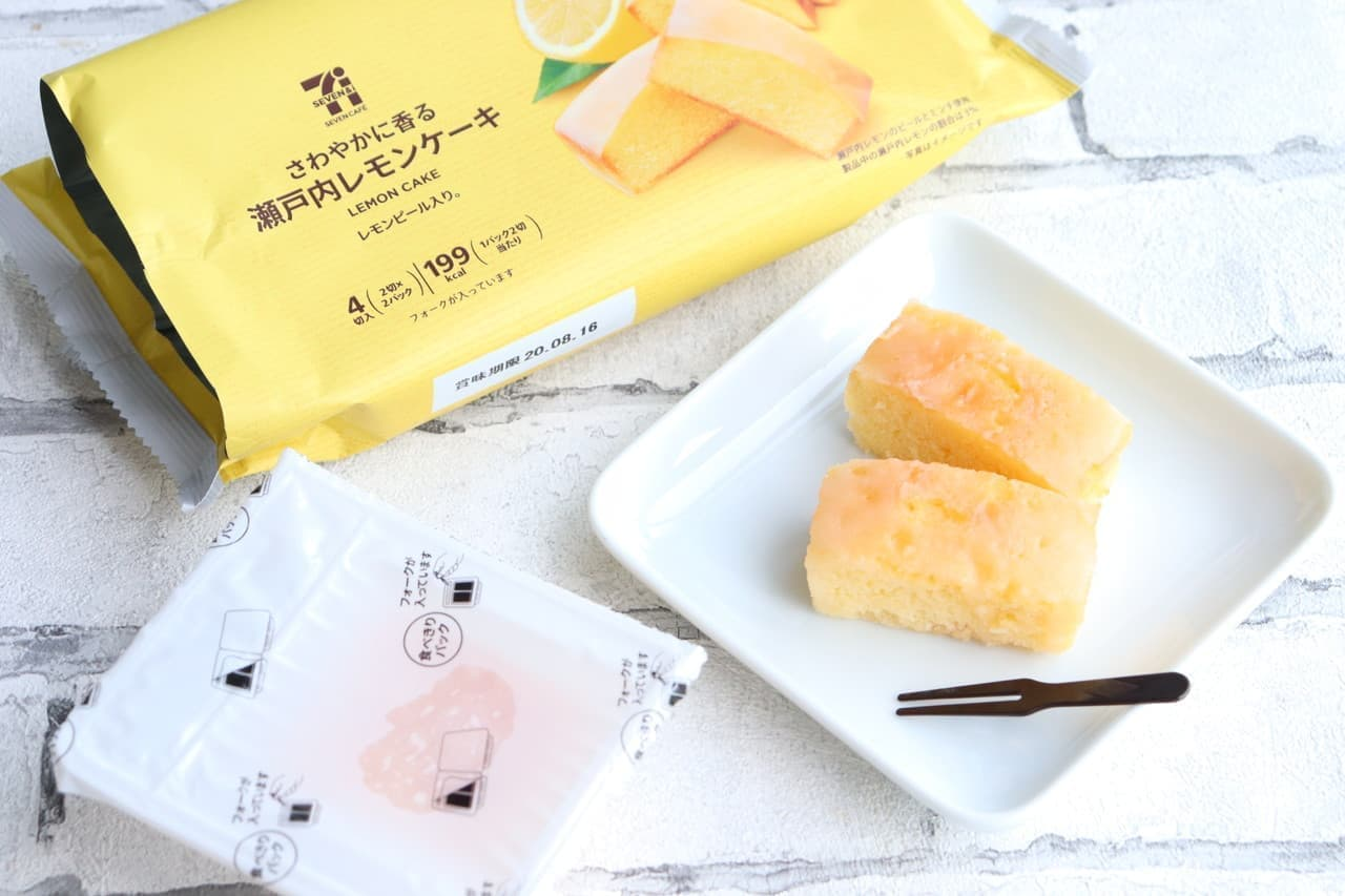 セブンカフェ瀬戸内レモンケーキ
