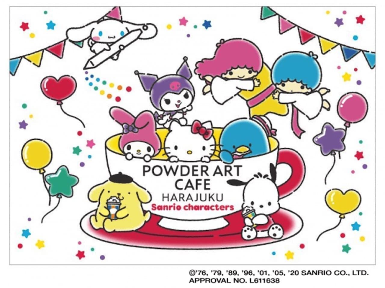 サンリオとのコラボカフェ「POWDER ART CAFE HARAJUKU」