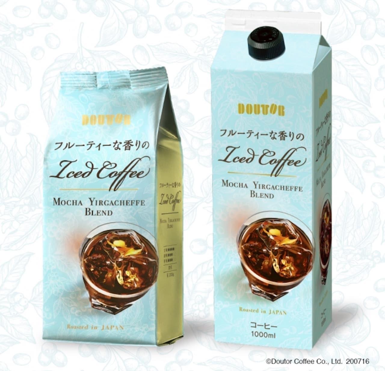 ドトール「フルーティーな香りのアイスコーヒー ~モカ イルガチェフェ ブレンド~」