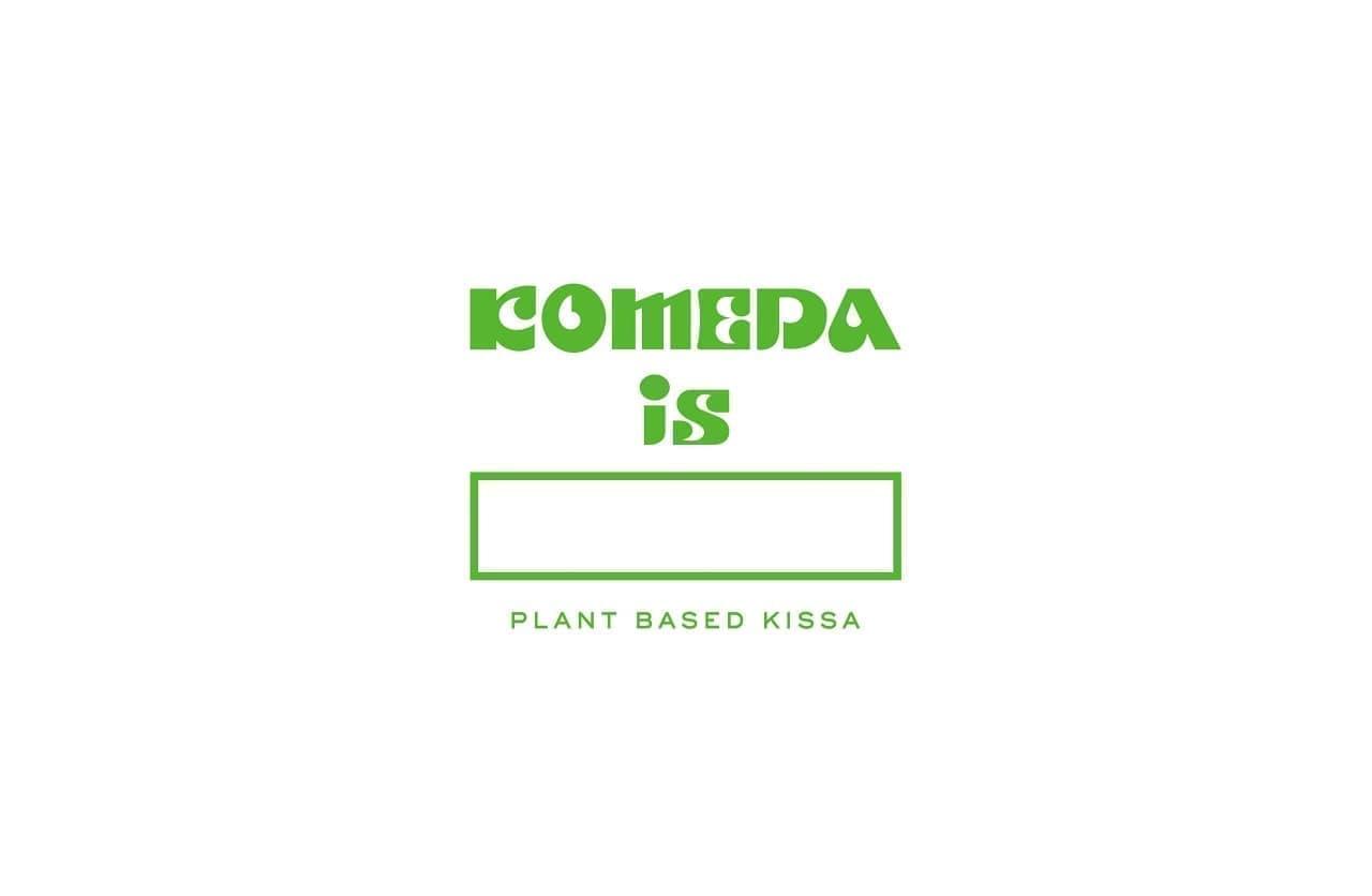 コメダイズのロゴ