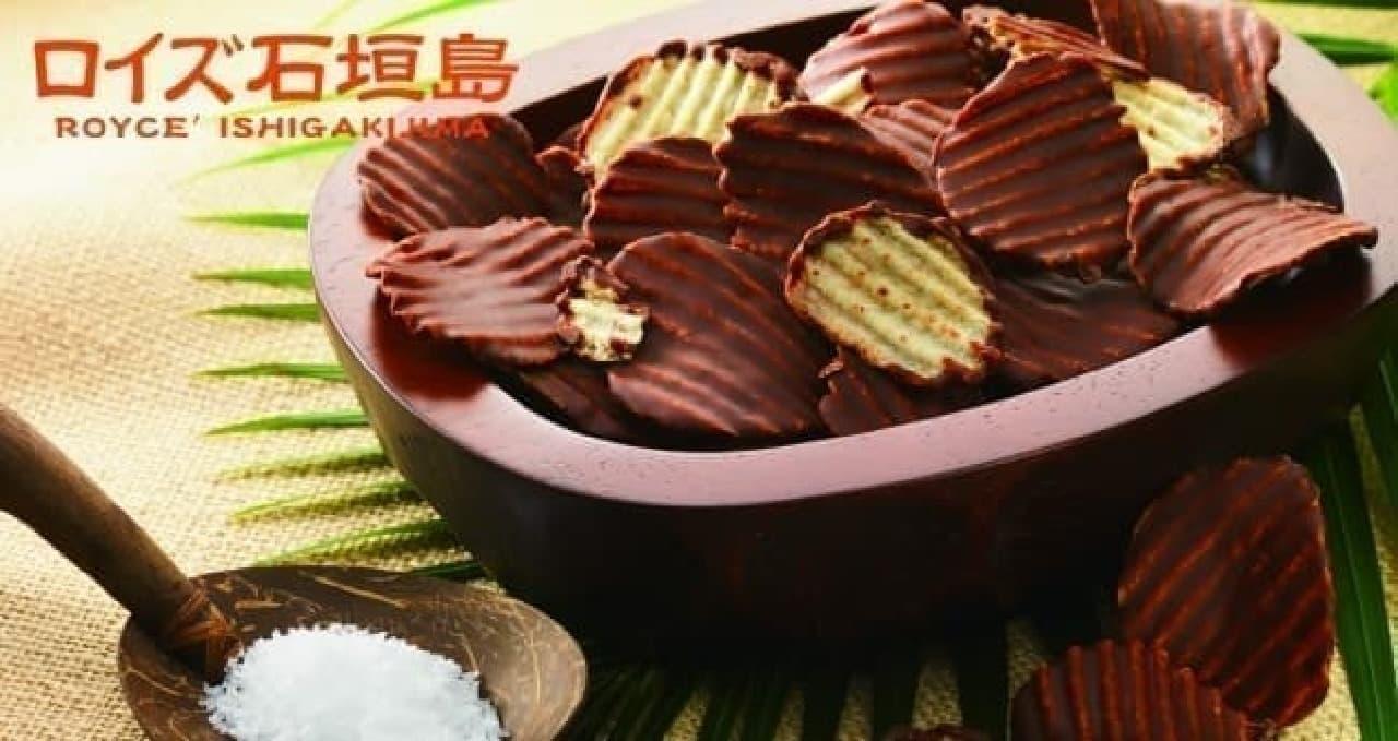 チョコ ロイズ
