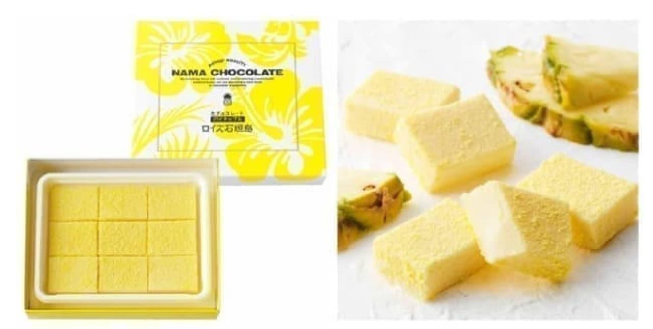 ロイズ石垣島 生チョコレート S[パイナップル]