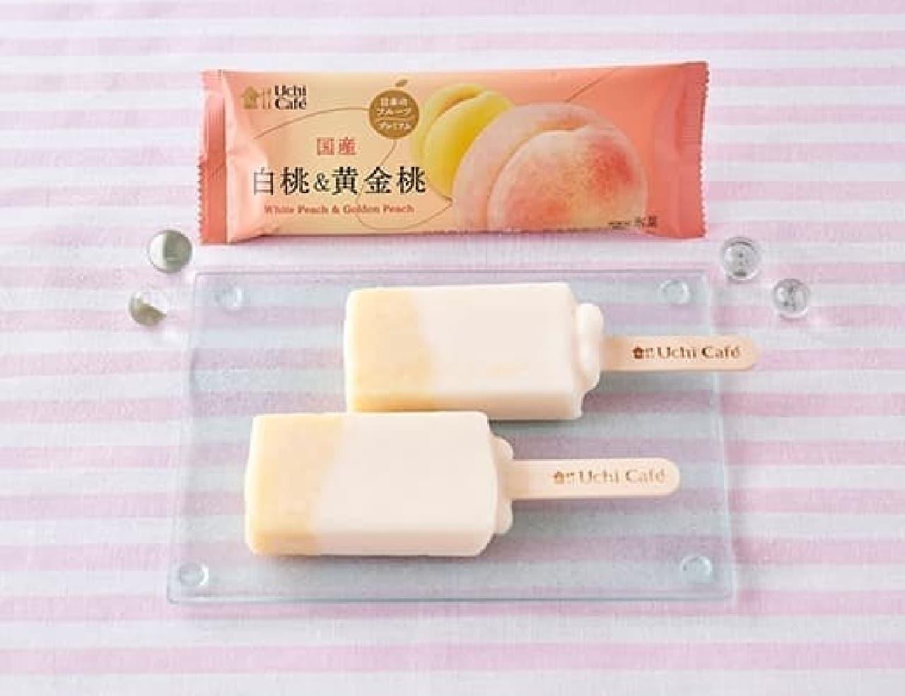 ローソンのウチカフェ 日本のフルーツプレミアム 白桃&黄金桃 75ml
