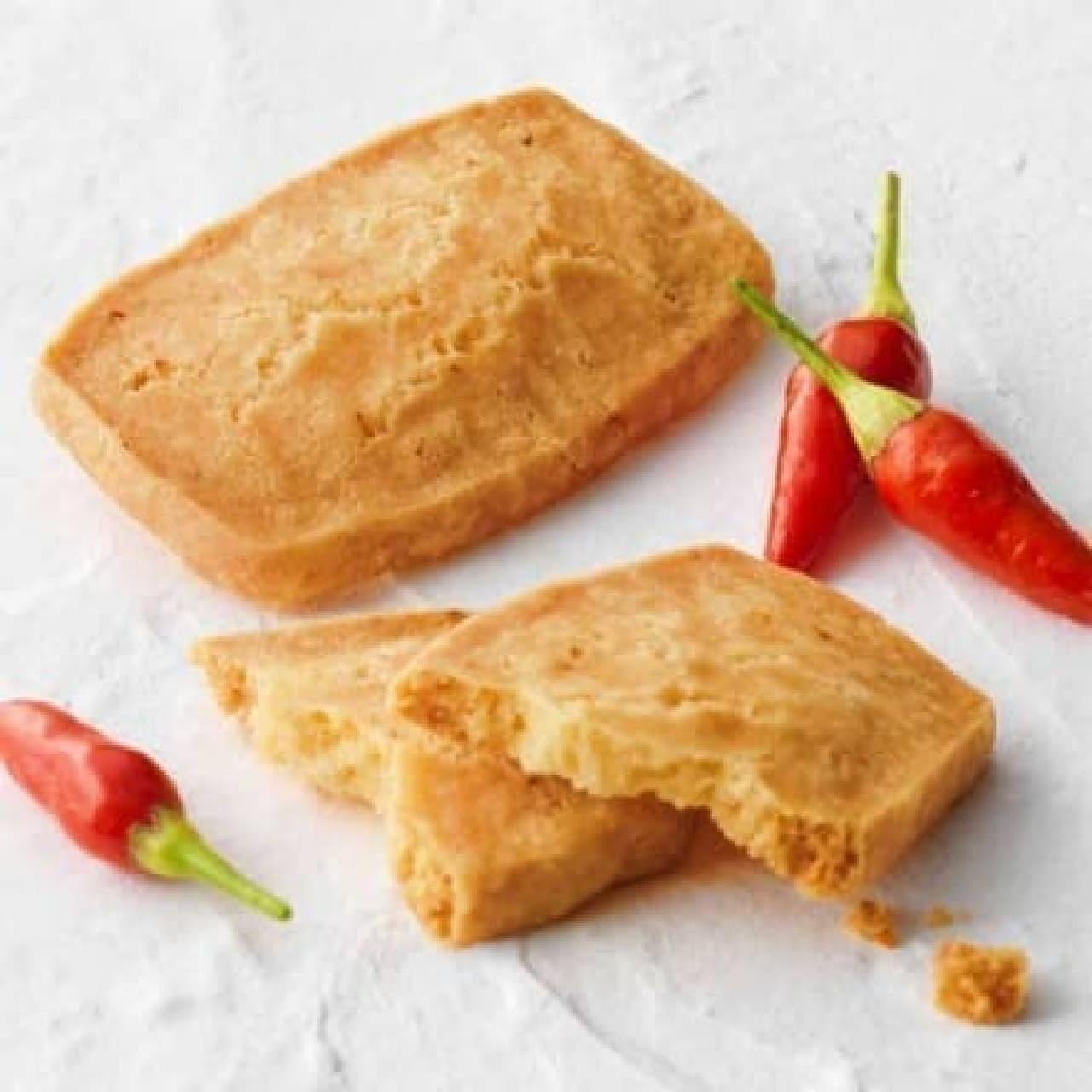 ロイズ石垣島 沖縄(うちなー)島とうがらしクッキー