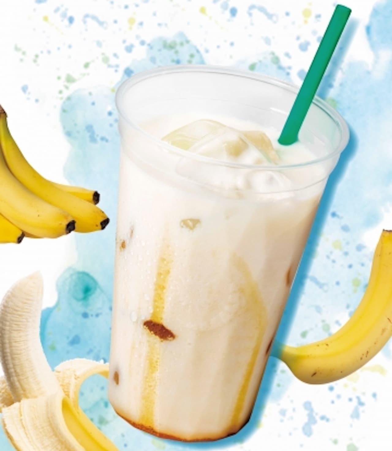 プロント「生はちみつのバナナミルク」