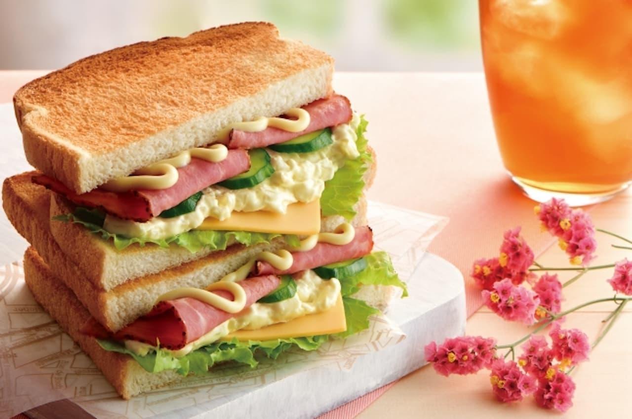 カフェ・ド・クリエ「トーストサンド パストラミビーフ&チェダーチーズ」