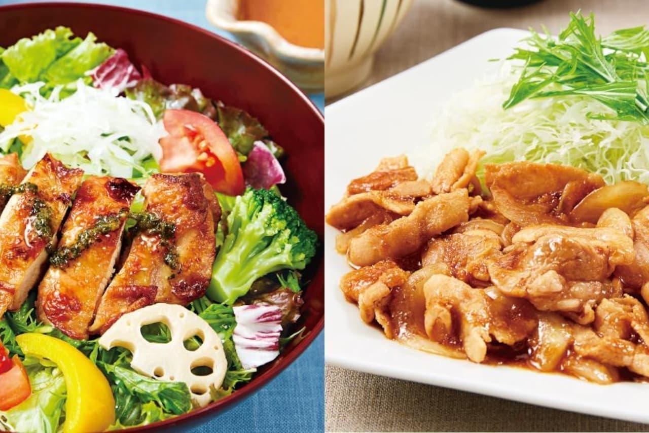 大戸屋に「バジルチキンサラダ定食」「豚の生姜焼き定食」