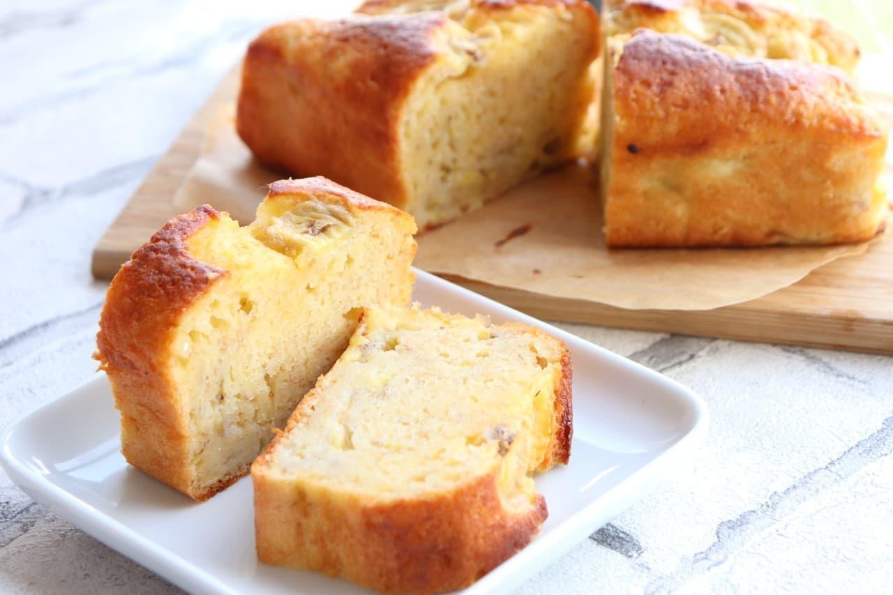 レシピ「バナナケーキ」