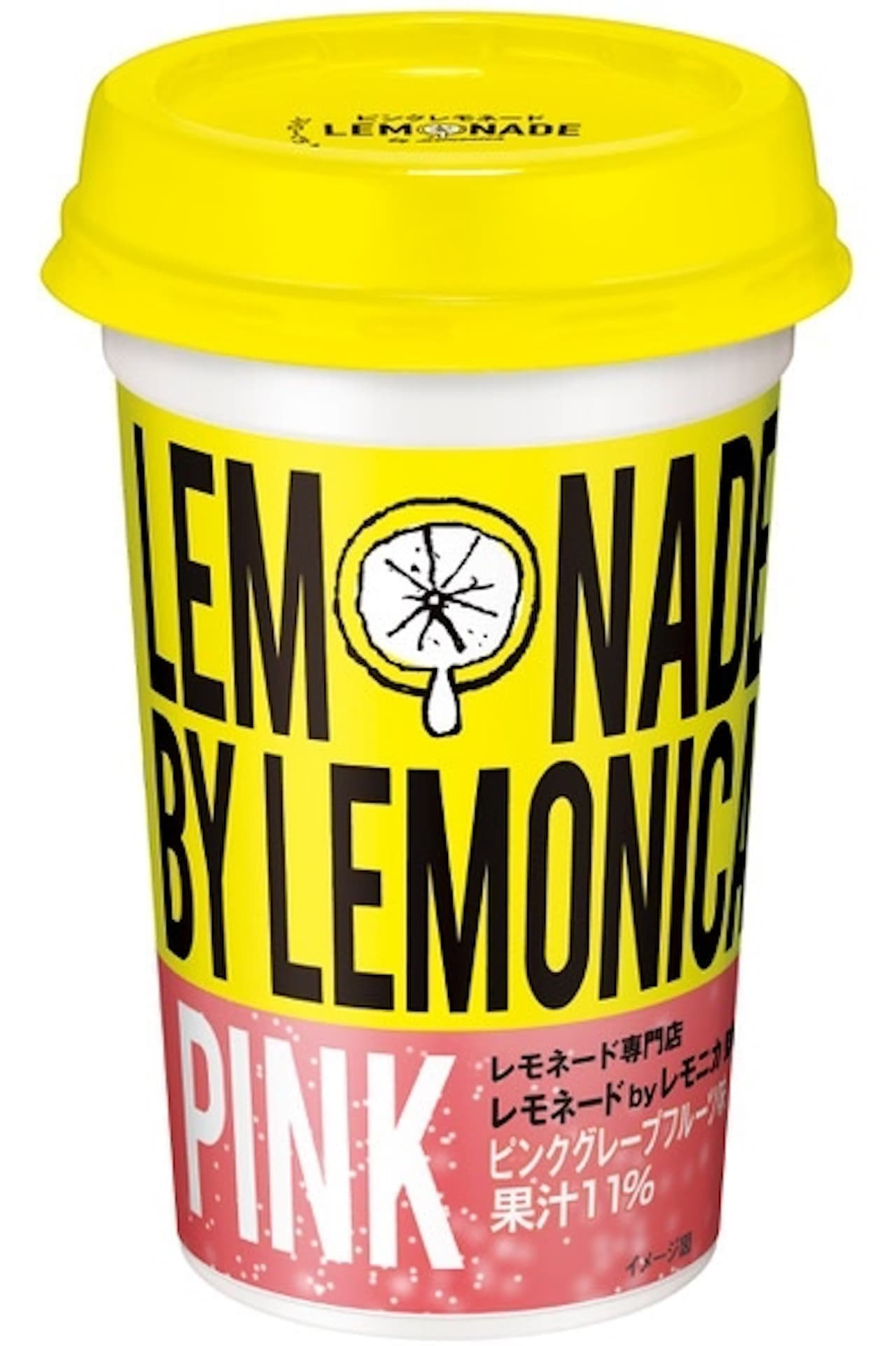 期間限定「ピンクレモネード byレモニカ」