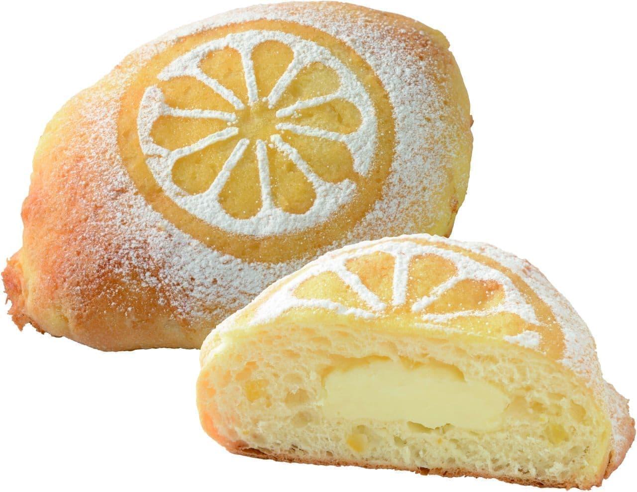 HOKUO「瀬戸内レモンのクリームパン」