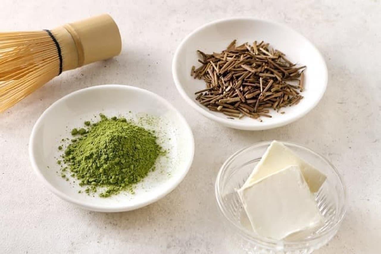 抹茶とほうじ茶の茶葉