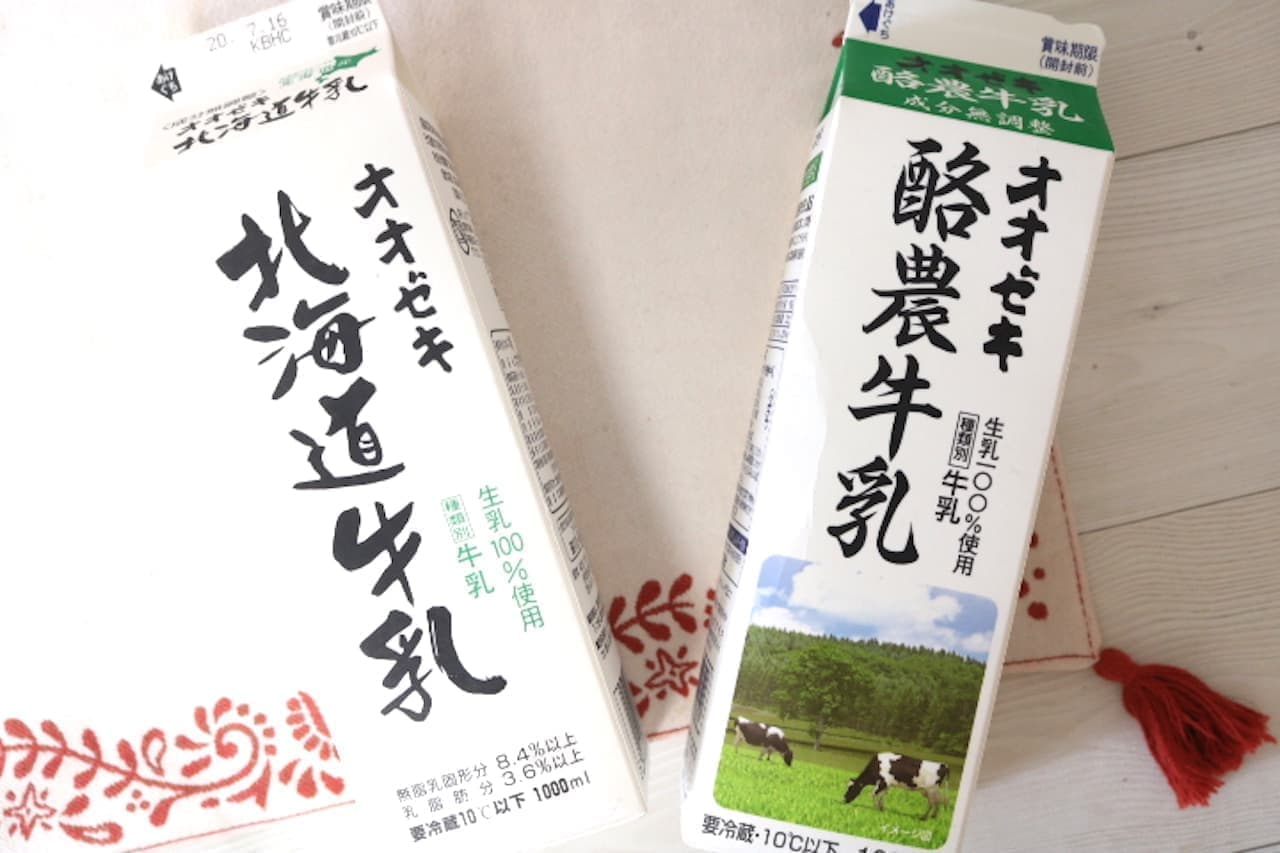オオゼキの「PB(プライベートブランド)牛乳」
