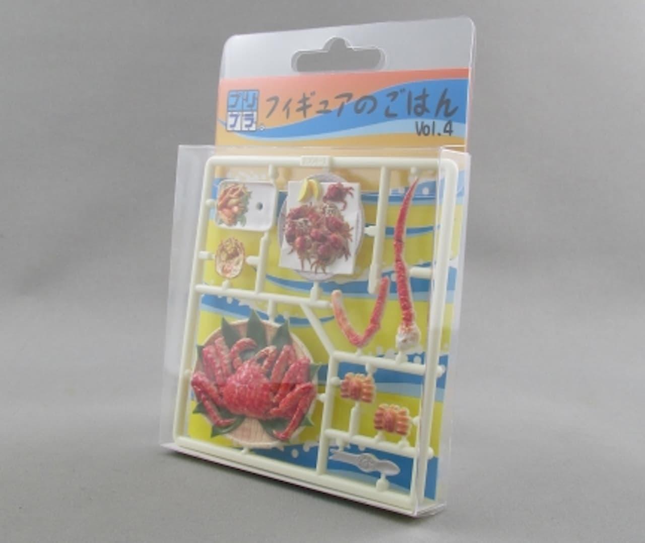 1/12スケールフィギュア向けミニチュアフード「フィギュアのごはんVol.4」