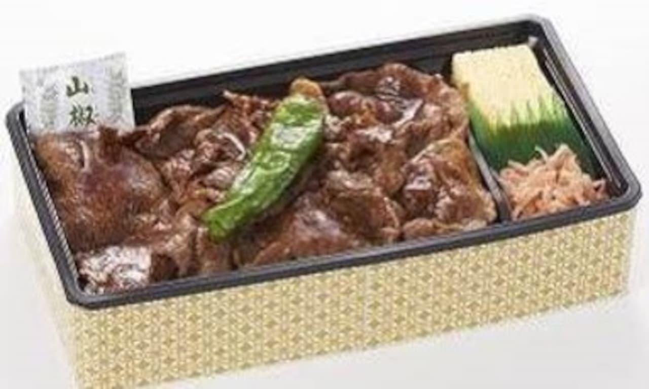 大丸東京店「土用丑の日」変わり種メニュー
