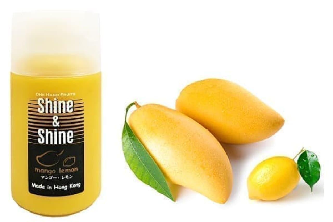 Shine&Shineマンゴーレモン