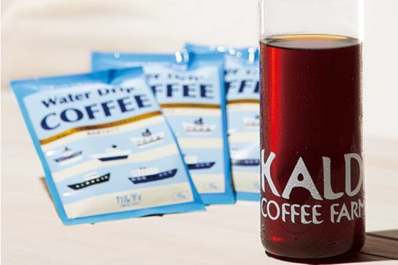 カルディ「ウォータードリップコーヒーセット」